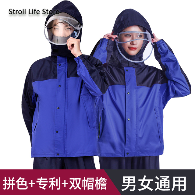 Double Thickened Raincoat Women Men Rain Pants Suit Waterproof Thin Summer Yellow Adult Motorcycle Raincoat Capa De Chuva Gift 5