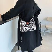 Маленькие сумки Хобо на плечо для женщин новинка 2020 трендовая