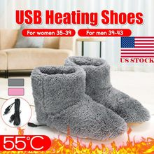 Men Women Soft Sole Heating Shoes Multifunction Foot Warmer Boot Design USB Charger Washable Power Saving Plush Winter #YL5(China)