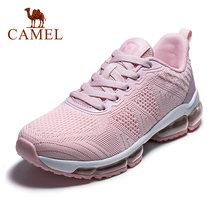 CAMEL Ruuning Shoes mujeres hombres zapatillas antideslizantes cojín aire transpirable Max Jogging exterior Casual pareja 2019