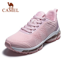 CAMEL Ruuning Shoes Women Men Sneakers A