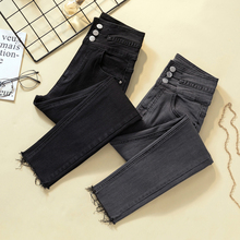 2019 high waist black gray skinny jeans woman Vintage ripped mom jeans for women plus size Button Ladies jeans denim jeans femme skinny button jeans