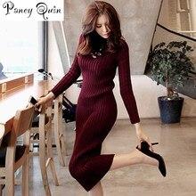 Осенне-зимнее теплое женское платье-свитер Meduim, женское эластичное облегающее платье-свитер с высоким воротом, вязаное длинное облегающее платье
