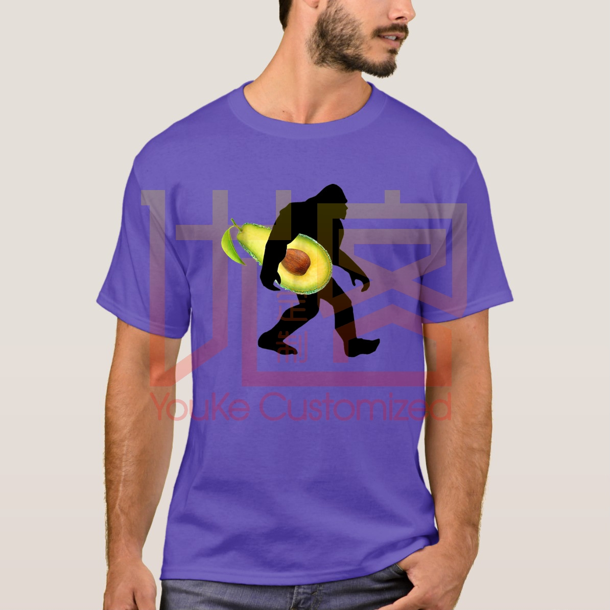 Bigfoot Carrying Avocado Shirt Funny Keto Vegan Sasquatch