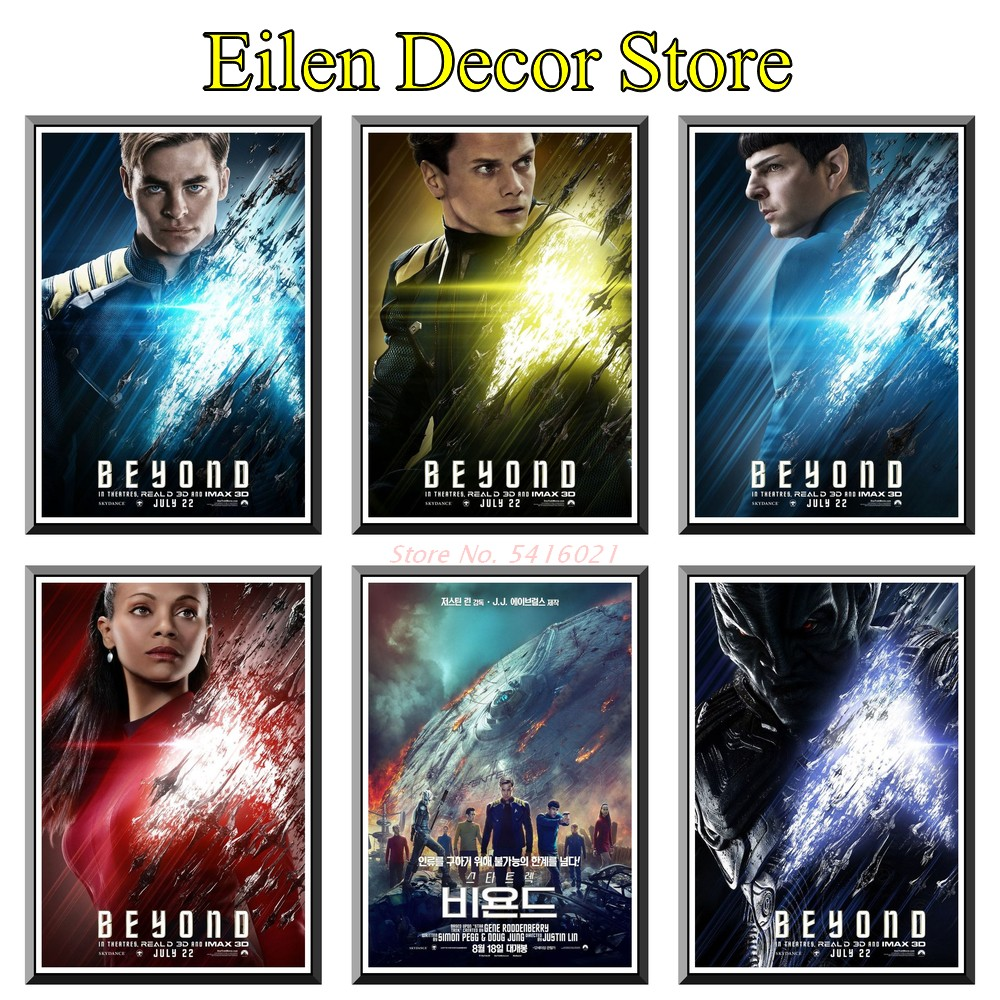 Star Trek Beyond Movie Poster Funny Art Print Posters & Prints Wall Decoration Retro Movie Poster Retro Movie Poster 42X30cm