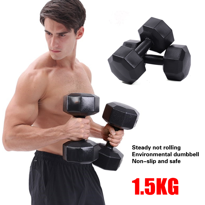 Octagonal Dumbbell Barbell Single 1.5KG Strength Training Gym Dumbbell Body Workout Fitness Equipment Outdoors Black Sports image