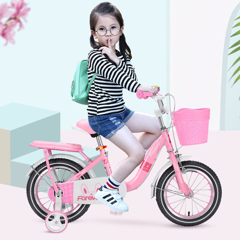 Permanent children's bicycle 12/14 /<font><b>16</b></font>/18inch 3-6-8 years old girl big children's foot image