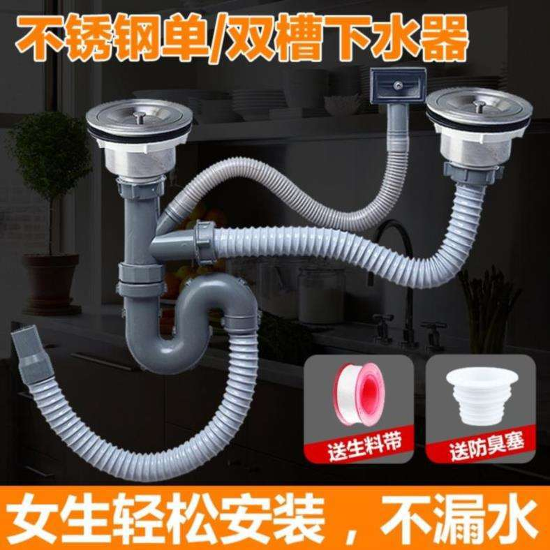 Cover Sink, And. Multi-Purpose Single Sink Sink Lid Hose Indoor Sewer Pipe Anti-Overflow Sealing Cover Circular Connector Pluggi