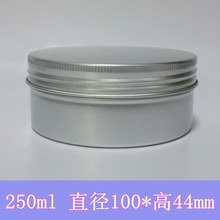 Lote de 50 frascos de alumínio 250ml prata lata 250g recipientes cosméticos ofícios potes