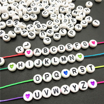 100pcs/lot 4x7mm Acrylic Spacer Beads Letter Beads Oval Alphabet Beads For Jewelry Making DIY Handmade Accessories 1