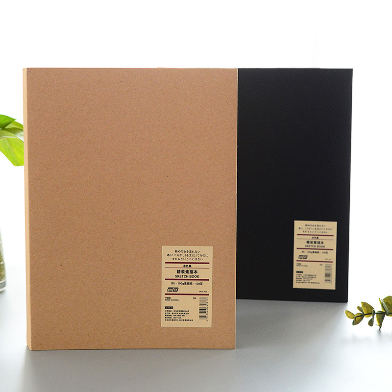 128 Sheets Simple Kraft Paper Notebook Creative Office School Supplies Drawing Sketch Notebooks Blank Inner Page Notepads