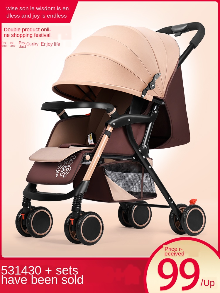 Smart Children Music Baby Strollers Sit Reclining Lightweight Folding Four-Wheel Suspension Newborn Stroller Baby Cart