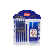 Erasable Pen Refill Set Office Gel Rod Magic 0.5mm Blue Black Ink School Stationery Writing Tool Gift