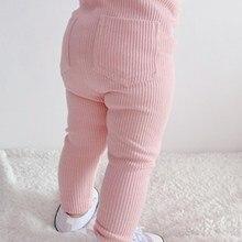 Girls Pants Leggings Long-Trousers Cotton Fashion Children's Autumn New Solid Big Spring