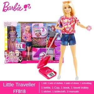 Original barbie doll set for g