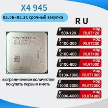 Четырехъядерный процессор AMD Phenom II X4 945 95 Вт 3,0 ГГц, HDX945WFK4DGM/hdx945wk4dgi Socket AM3