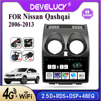 Android 9.0 2 Din Car Radio Multimedia Video Player 4G RAM GPS Navigation For Nissan Qashqai 1 J10 2006-2013 2017 2018 RDS FM/AM image