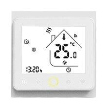 WiFi умный термостат контроллер температуры для электрического подогрева пола с Alexa Google Home