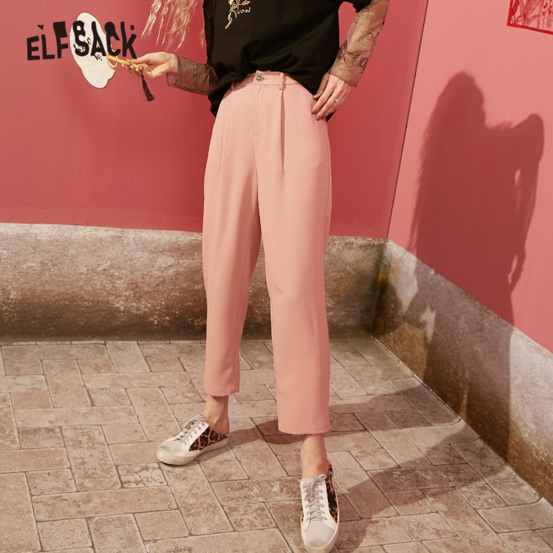 ELFSACK Black Solid Minimalist Casual Women Harem Pants 2020 Spring Pink Pure High Waist Korean Ladies Daily Basic Trousers