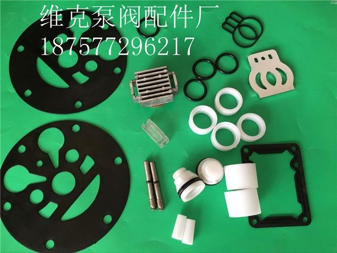 QBY/QBK-25/40/50/65/80/100 Pneumatic Diaphragm Pump Parts Repair Kit, Slider, Piston