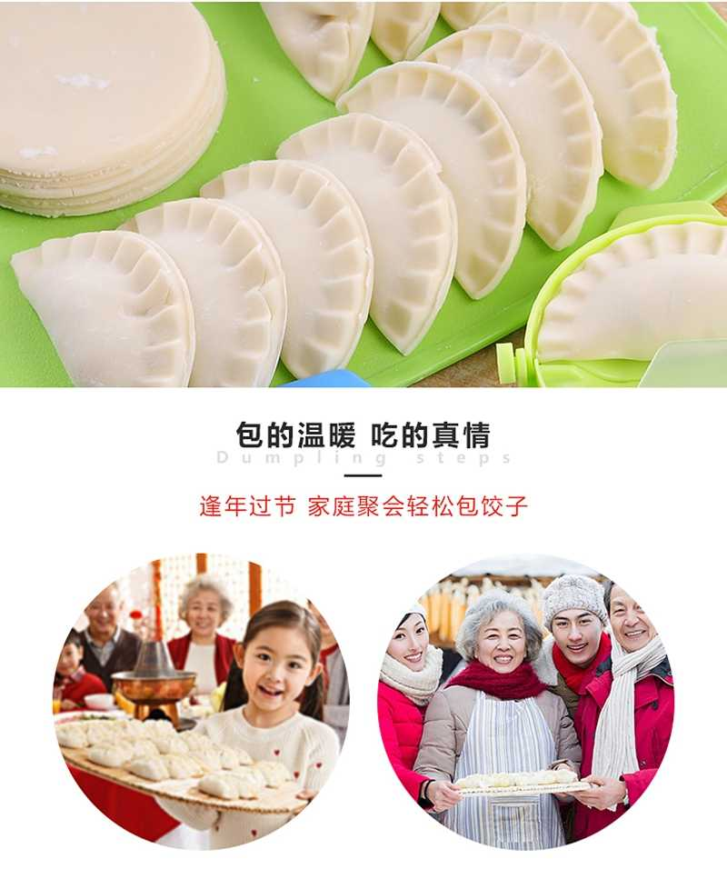 Diy Knoedel Schimmel Jiaozi Maker Apparaat Knoedel Machine Maker Apparatuur Deeg Druk Dumplings Tool Keuken Accessoires