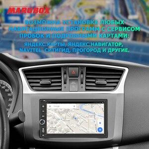 Image 3 - Marubox PX6 Universele 2 Din Auto Multimedia Speler Octa Core Android 10.0, 4Gb Ram, 64Gb Rom, Radio Chips TEF6686, 2USB Bluetooth