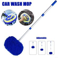 1 pcs 16 inch flexible blue car wash brush long microfiber noodle chenille alloy wheel cleaner 2 in 1 Chenille Microfiber Car Wash Mop Mitt, Car Wash Dust Brush Extension Pole Scratch Free Tool for Cleaning Car Truck