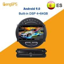 Voor Mini Cooper R56 Multimedia Android Radio Touch Screen Display Gps Navi Paceman Auto Dvd-speler Stereo Unit Autoradio Audio