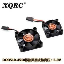 Xqrc 35 мм/45 мм 15000 об/мин 5v 9 вольтового источника электропитания