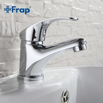 FRAP 1set bathroom fixture brass faucets toilet water basin sink tap faucet mixer vanity F1036