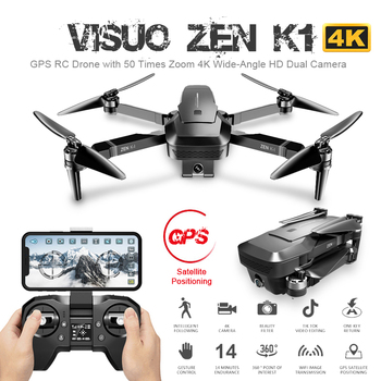 Visuo ZEN K1 GPS RC Drone with 4K HD Dual Camera Gesture Control 5G Wifi FPV Brushless Motor Flight 28mins Dron VS F11 B4W SG906 4 axis gps mini drone helicopter parts arf diy kit gps apm 2 8 flight control emax 20a esc brushless motor
