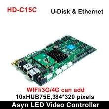 Huidu HD C15C HD C35C Asynchronousในร่มกลางแจ้งLEDจอแสดงผลสามารถเพิ่ม 4G Wifiความสว่างอุณหภูมิ
