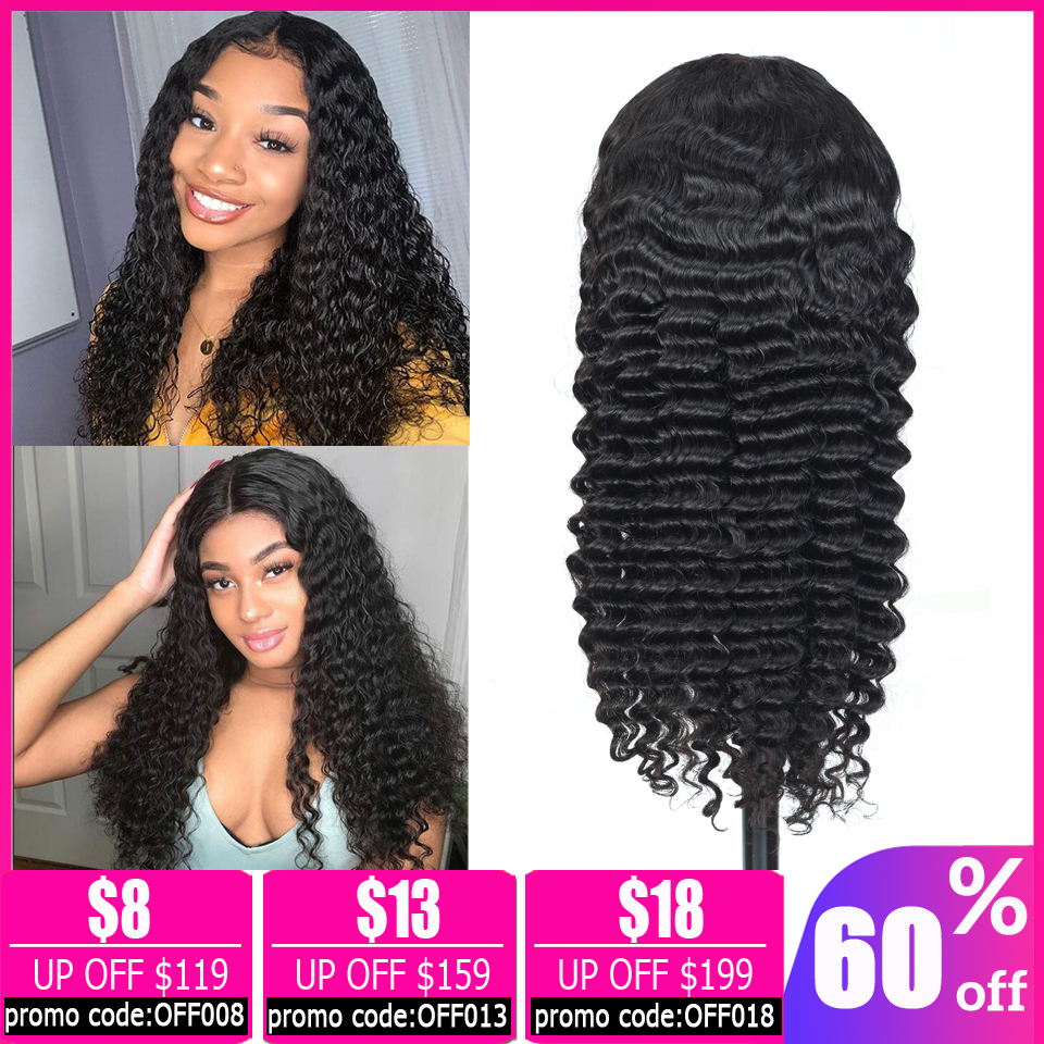 Deep Wave Wig Brazilan Lace Wig Short And Long Lace Front Human Hair Wigs For Women 13*4 Lace Front Wig Bob Lace Front Wigs