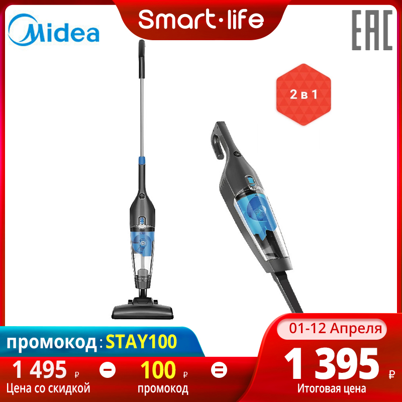 Handheld Mini Wired Vertical Washing Vacuum Cleaner for home car furniture Midea VCS141/142 Vacuum Cleaners     - AliExpress