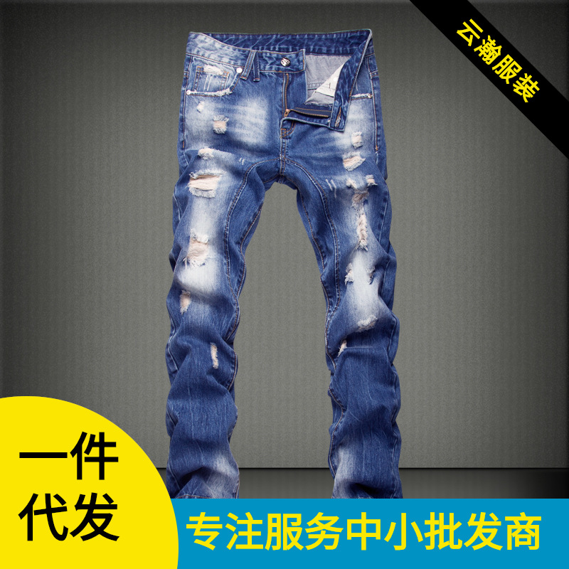 Purchasing Agents 16 Hot Selling New Style Fashion Man With Holes Straight-Cut Jeans Washing Faded Zipper Trousers