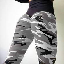 4 Colors Energy Seamless Leggings Women Fitness Running Yoga Pants High Waist Leggings Push Up Leggings Sport Camo Gym Leggings