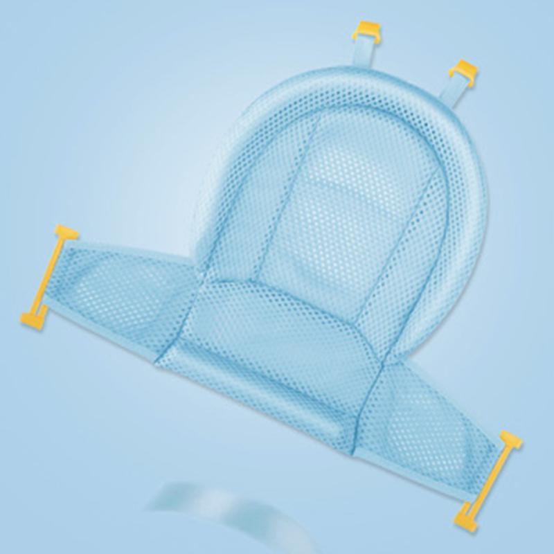 Newborn Baby Shower Security Mesh Bed Infant Non-Slip Bath Tub Support Pad Mat Net Cushion Newborn Baby Health Care Bath Mat
