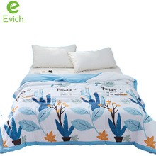 QUILTED Comfortable Cotton Summer Air-Conditioning Cool EVICH JF200 Multi-Pattern Washed