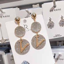 hyperbole flash polished  round V-letter earrings ornament fashion drop long jewelry