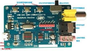 USB DAC/USB звуковая карта/USB к ies + SPDIF (PCM2706)