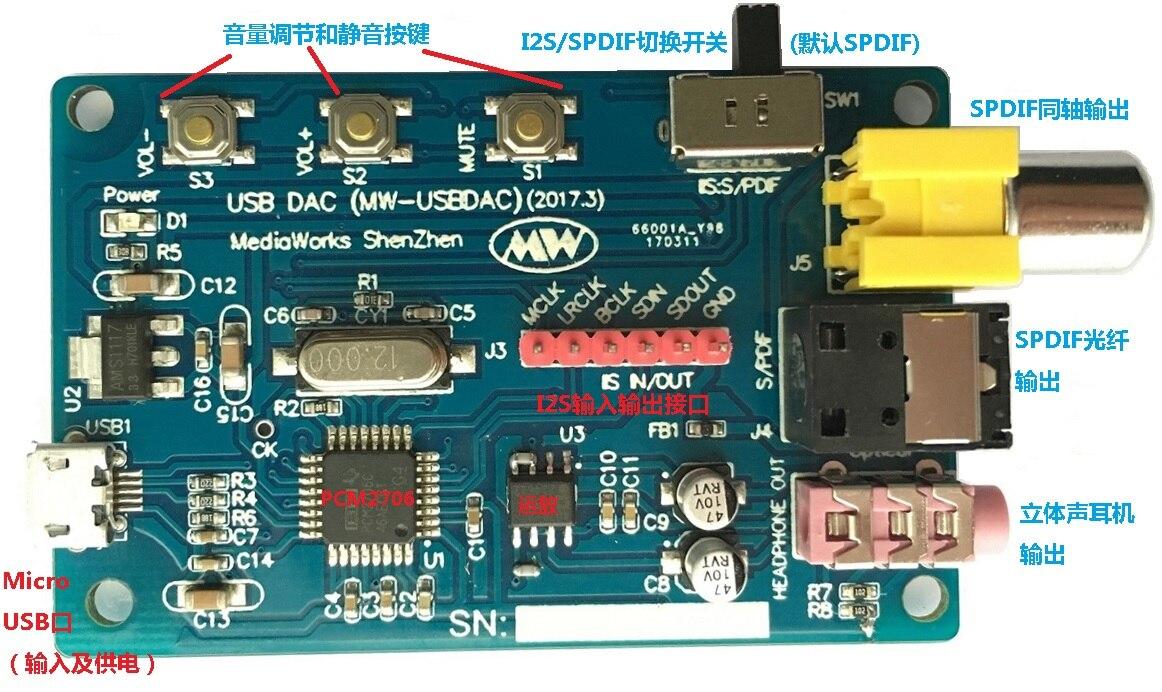 USB DAC / USB Sound Card / USB To I2S + SPDIF (PCM2706)