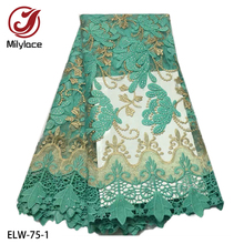 New Arrival Embroidery Net Lace Fabric African Milk Silk Lace Fabric for Wedding Clothing Dress High Quality French Lace ELW 75