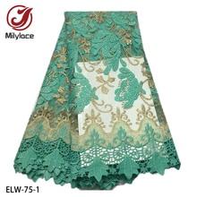Nova chegada bordado tecido de renda líquida leite africano tecido de renda de seda para vestido de roupas casamento alta qualidade laço francês ELW 75