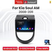 Junsun V1 Pro 4G CarPlay Android 10 4G + 64G Radio de coche reproductor Multimedia para Kia Soul estoy 2008 - 2011 GPS no 2din 2 din dvd