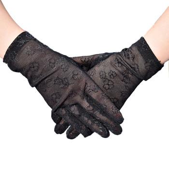 Sexy przezroczyste koronkowe rękawiczki jeździeckie rękawiczki rękawiczki rękawiczki z siatki sexy rękawiczki koronkowe impreza plenerowa oddychająca rękawica #0406y30 tanie i dobre opinie Eillysevens Dla dorosłych WOMEN Poliester Floral Nadgarstek Moda Knitted Gloves