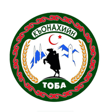Car Sticker Kyonakhin Toba Chechen Youth Organization Colorful Automobiles Motorcycles Exterior Accessories Decal,14cm*14cm car sticker adventure awaits sunset camping travel automobiles motorcycles exterior accessories pvc decal 14cm 12 8cm