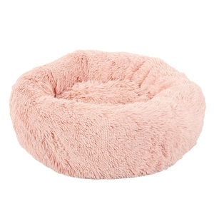 Image 2 - ยาวตุ๊กตาสัตว์เลี้ยงสุนัขเตียงสีเทารอบแมวฤดูหนาวWarm Sleepingเตียงกระเป๋าลูกสุนัขเบาะรองนั่งสุนัขสัตว์เลี้ยงแบบพกพาอุปกรณ์Willstar