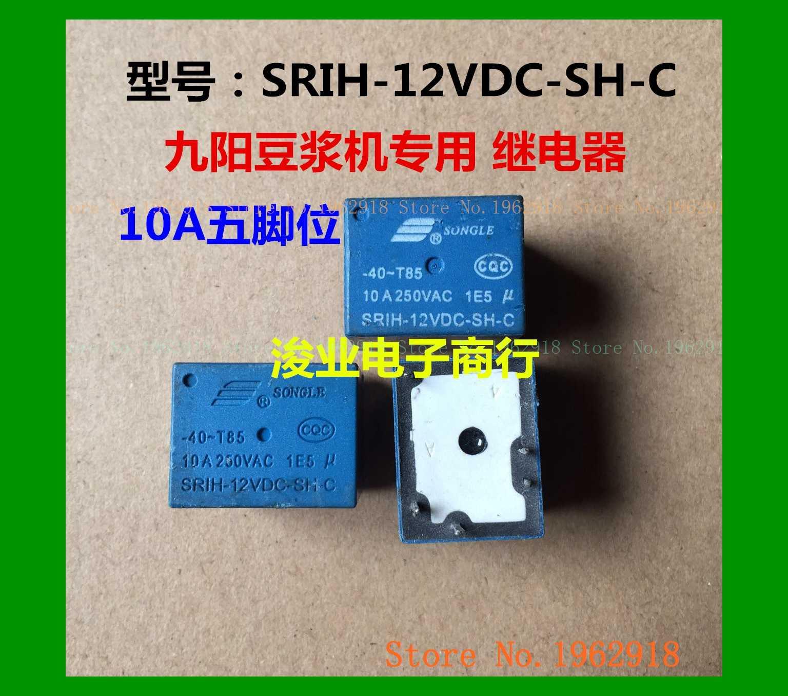 SRIH-12VDC-SH-C 5 12V Die alten