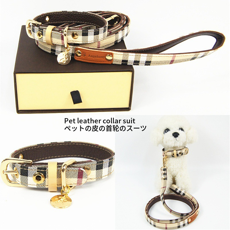 New Style Coffee Color Plaid Pet Collar Hide Substance Dog Traction Set Pet Supplies