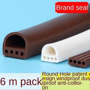 Security Door Rubber Sealing Strip Wooden Door Seam Sound Insulation Strips Window Frame Anti-Collision Windproof Gap Block Glue